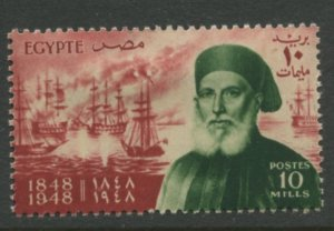 STAMP STATION PERTH Egypt #272 General Issues MH 1948