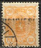 Finland; 1895: Sc. # 62: O/Used Single Stamp