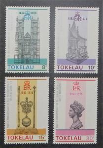 Tokelau Is. 61-64. 1978 8c-30c Coronation anniversary, NH