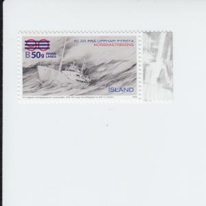 2012 Iceland 1st Cod War Surcharged (Scott 1278) MNH