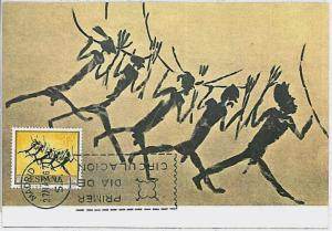 32254  MAXIMUM CARD - POSTAL HISTORY - Spain: Archaelogy, Hunting, Art, 1967
