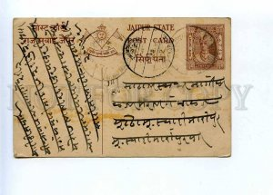 196299 INDIA JAIPUR Vintage RPPC