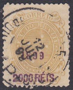 Brazil Sc #158 Used