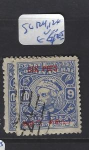 INDIA NATIVE STATE COCHIN (P0807B) SG 124, 126      VFU