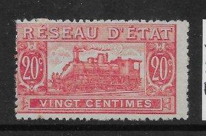 FRANCE YVERT 11 1901 20c PALE ROSE RAILWAY STAMP MTD MINT