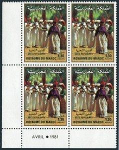 Morocco 492 block/4,MNH.Michel 963. 22nd Marrakesh Arts Festival,1982.