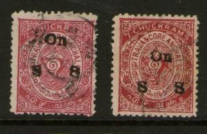 India Travancore 1911 official SG O26d Carmine-red FU