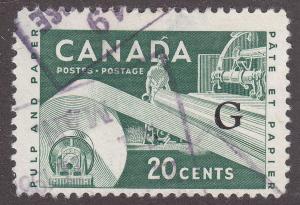 Canada O45a Hinged 1955 Industry 20¢ O/P