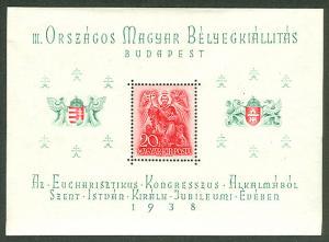 HUNGARY #528, Souvenir Sheet, og, NH, VF, Scott $25.00