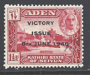 Aden Kathiri state of Seiyun Sc 12 used (RS)