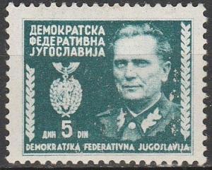 Yugoslavia #165 F-VF Unused (V3745)