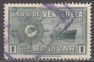 Venezuela #423 F-VF Used (S908)