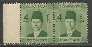 EGYPT 209 MNH PAIR Q812-2