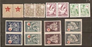 Turkey postal tax stamps, all errors
