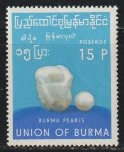 Burma SC 196 Mint Never Hinged