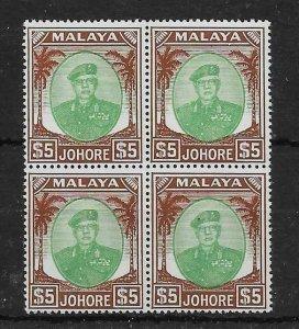 MALAYA JOHORE SG147 1949 $5 GREEN & BROWN BLOCK OF 4 MNH