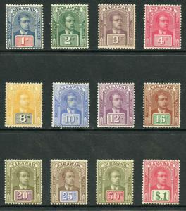 Sarawak SG50/61 1918 Set of 12 M/Mint (some values with brownish gum)