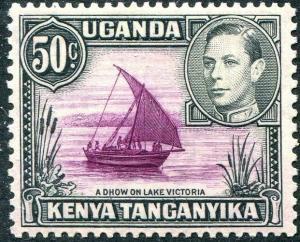 HERRICKSTAMP KENYA, UGANDA, TANGANYIKA Sc.# 79a Mint LH Scott Retail $15.00