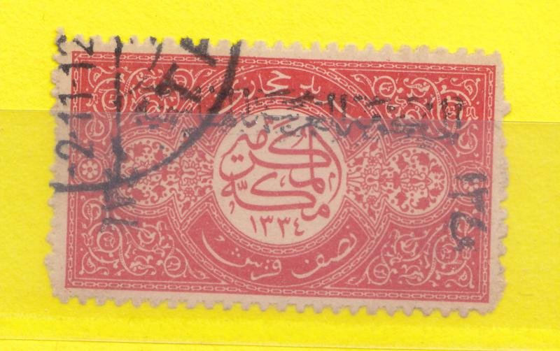SAUDI ARABIA 1916 HEJAZ KINGDOM  STAMP OPTD W/ HASHIMYAT KINGDOM  1340 F USED