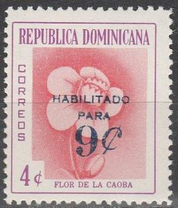 Dominican Repub #537 MNH F-VF   (SU4733)