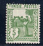 Tunisia Scott # 77, used