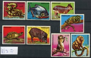 265654 Paraguay 1975 year MNH stamps set ANIMALS