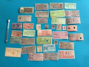 India States and British India 36  Revenue stamps R27635