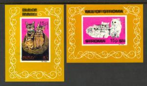 GREAT BRITAIN 1971 STRIKE POST LABELS 15p on 5s CATS KITTENS Souvenir Sheets MNH