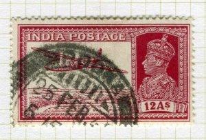 INDIA; POSTMARK fine used cancel on GVI issue, Poona