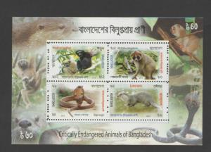 O) 2013 BANGLADESH, JUNGLE ANIMALS, SOUVENIR PERFORATE MNH