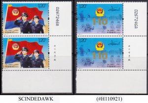 CHINA - 2021 POLICE DAY - 2V PAIR - MINT NH