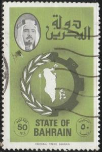 Bahrain, #229A Used  From 1976-80