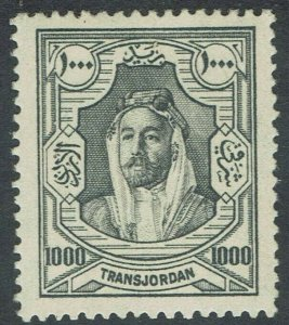 TRANS JORDAN 1927 EMIR 1000M