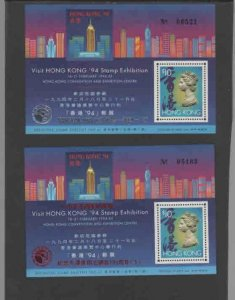 HONG KONG #678  1993 $10.00 QEII  STAMP EXIBITION MINT & CHINESE VF NH O.G S/S a