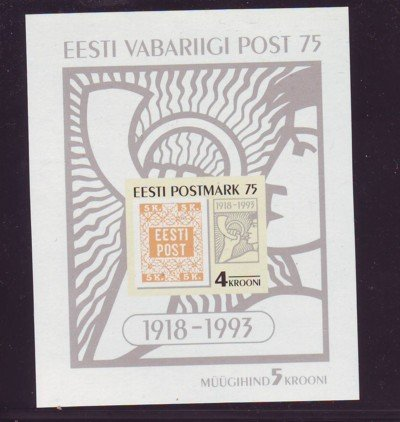 Estonia Sc 260 1993 75th Anniversary stamp souvenir sheet mint NH