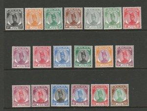 Malaya Trengganu 1949/55 Defs MM ( Ex 5c & 20c Blue) SG 67/87 less 71 & 79