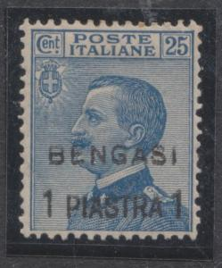 ITALY OFFICE IN AFRICA BENGASI 1901 Sc 1 HINGED MINT F,VF SCV$65.00