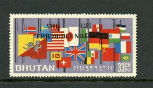 BHUTAN WINSTON CHURCHILL MEMORIAL 33ch STAMP WITH INVERTED OVERPRINT  MINT NH