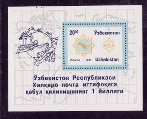 Uzbekistan-Sc#63-unused NH sheet-UPU-1995-