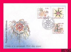 MOLDOVA 1996 Religion Holydays Celebration Christmas Mi222-224 FDC
