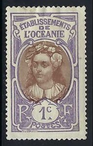French Polynesia 21 MOG T572-7