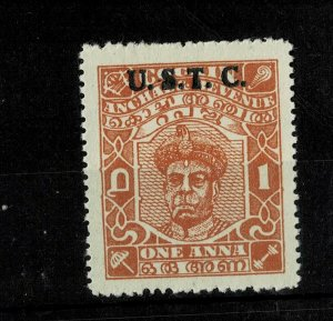 India Travancore Cochin State 1949  sg 8 mint