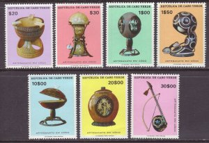 Cape Verde (1977) #375, 376, 378, 379, 381, 382, 383 all MNH