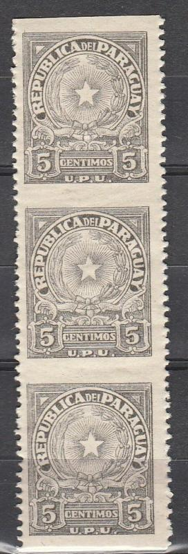 Paraguay #430 Imperf Between Strip Error  (A10539)
