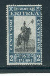 Eritrea 119  MLH corner crease cgs(2)