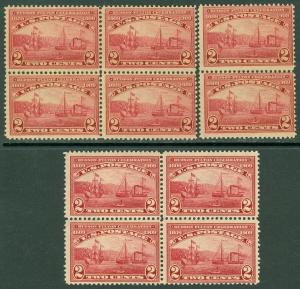 EDW1949SELL : USA 1909 Scott #372. 10 copies. Mint NH. All PO Fresh. Cat $210.00