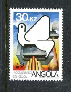 Angola 682, MNH, 1984 1st Ann of the National Union of Angolan Workers. x29177