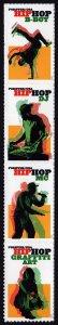 NEW ISSUE (55¢) Hip Hop Strip of Four (2020) SA