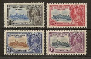 Gilbert & Ellice Islands 1935 Silver Jubilee Mint Set Cat£32