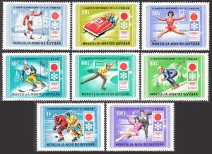 Mongolia 1972 Olympic Sports Sapporo Japan Flags skating skiing Ice Hockey Stamp